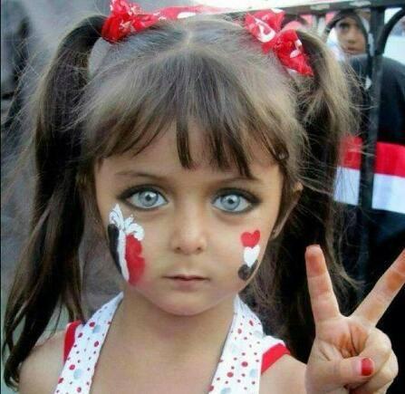 Girl beautiful yemeni Top 10