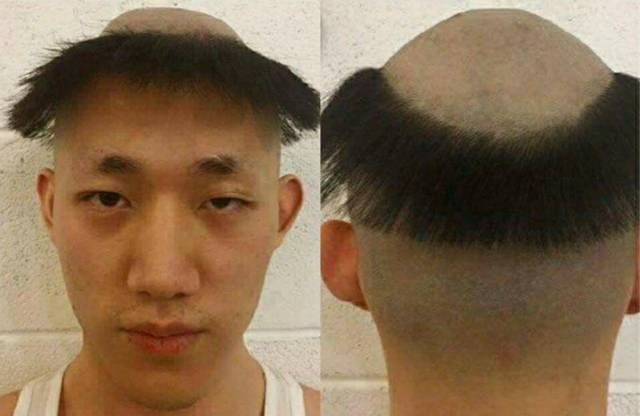 Strange Hairstyles And Funny Stories Weird Pictures